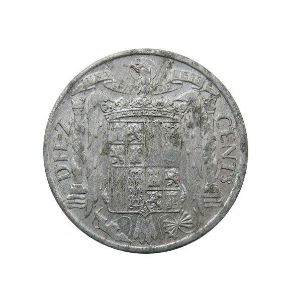Испания 10 сентимо 1953 г.