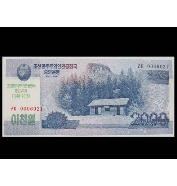 Северная Корея 2000 вон 2018 г. (70 лет Независимости)
