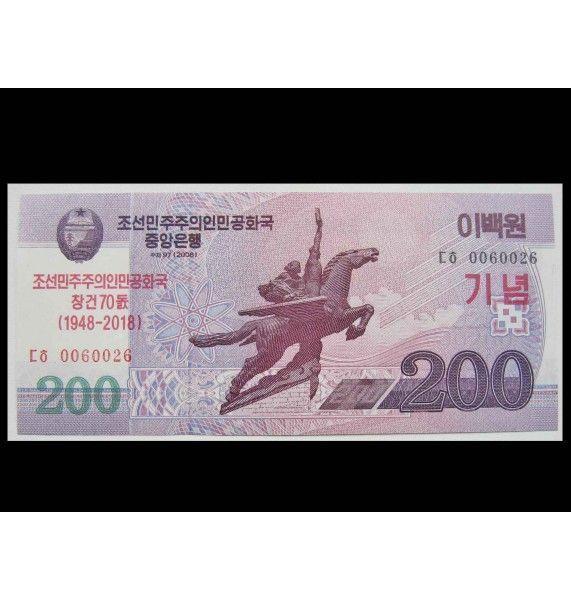 Северная Корея 200 вон 2018 г. (70 лет Независимости)