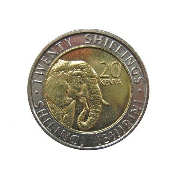 Кения 20 шиллингов 2018 г.