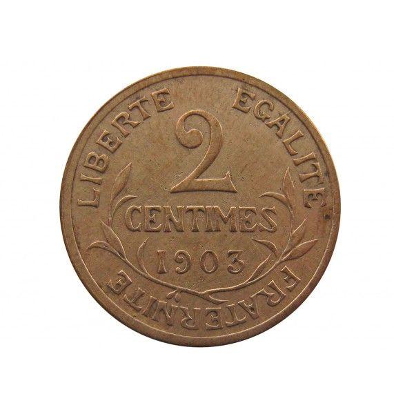Франция 2 сантима 1903 г. A