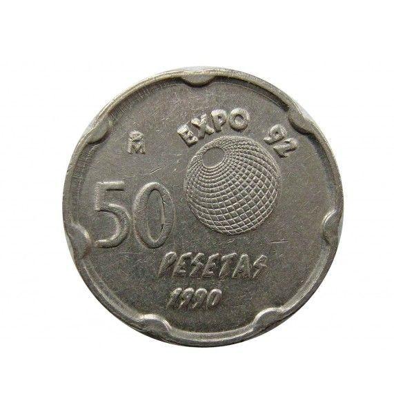 Испания 50 песет 1990 г. (ЭКСПО-92, Хуан Карлос I)