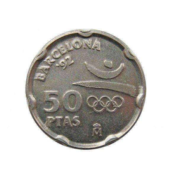 Испания 50 песет 1992 г. (Летние ОИ в Барселоне (эмблема))
