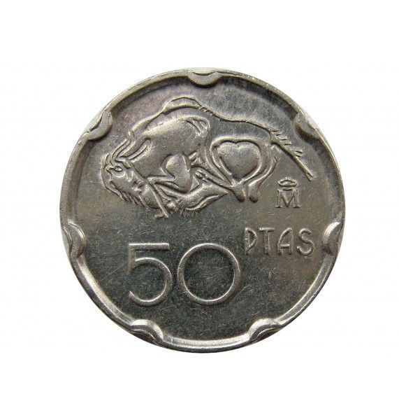 Испания 50 песет 1994 г. (Альтамира)