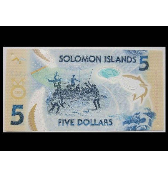Соломоновы острова 5 долларов 2019 г.
