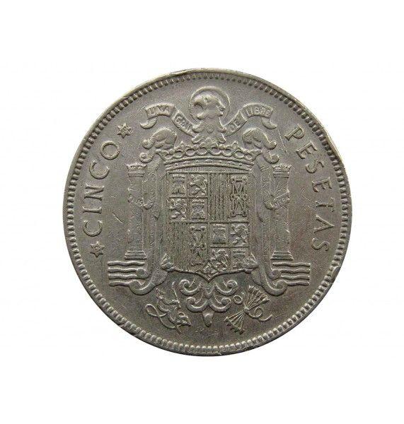 Испания 5 песет 1949 (50) г.