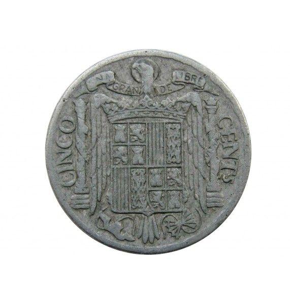 Испания 5 сентимо 1941 г.