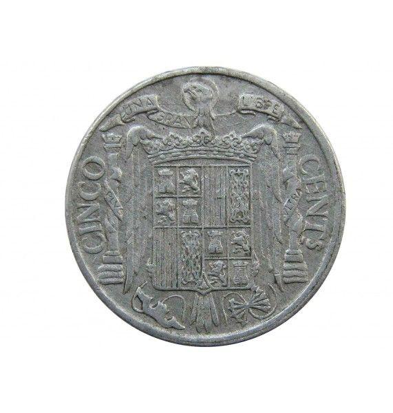Испания 5 сентимо 1945 г.