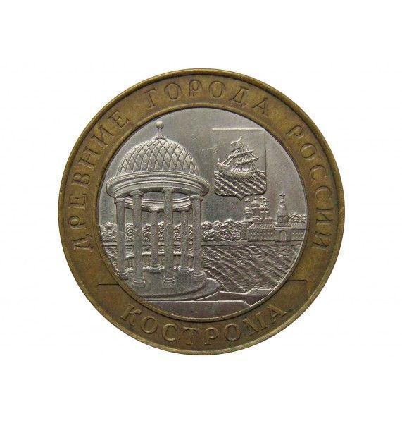 Россия 10 рублей 2002 г. (Кострома) СПМД