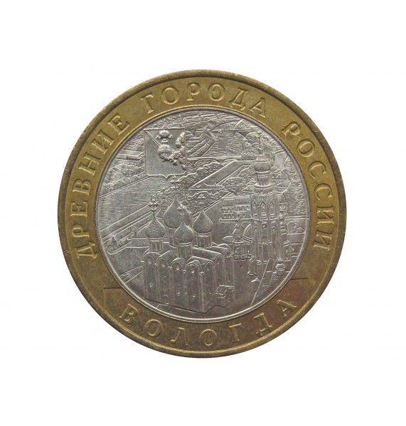 Россия 10 рублей 2007 г. (Вологда) ММД