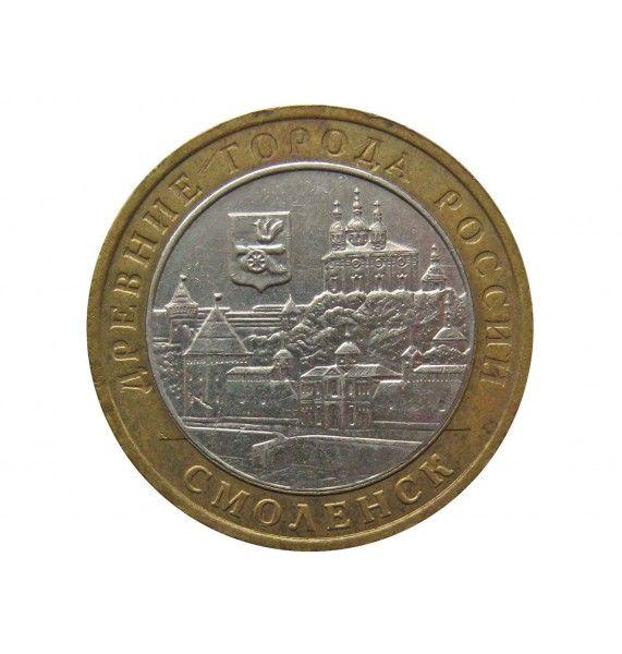 Россия 10 рублей 2008 г. (Смоленск) ММД