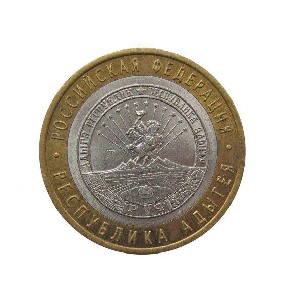 Россия 10 рублей 2009 г. (республика Адыгея) СПМД