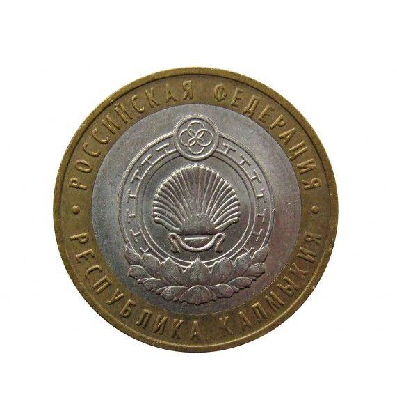 Россия 10 рублей 2009 г. (Республика Калмыкия) ММД