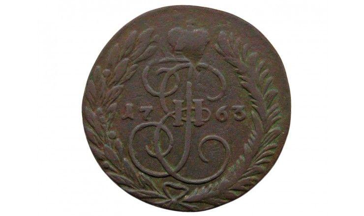 Россия 2 копейки 1763 г. ММ
