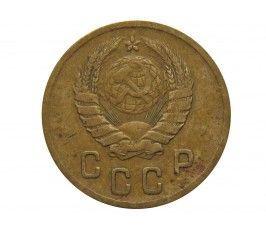 Россия 2 копейки 1941 г.