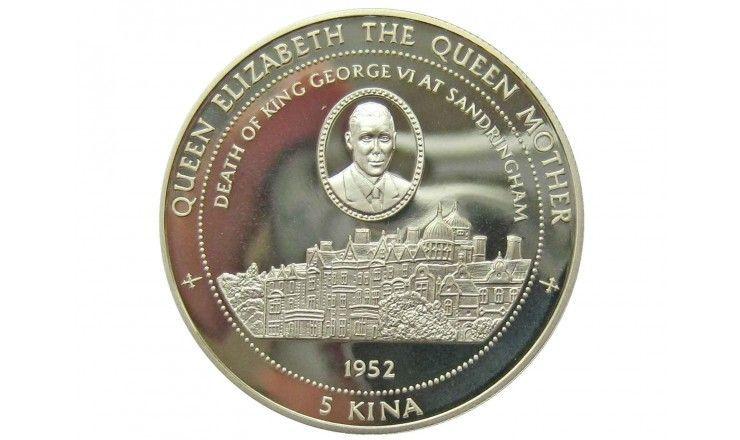 Папуа-Новая Гвинея 5 кина 1997 г. (Королева-мать - Сандрингемский дворец)