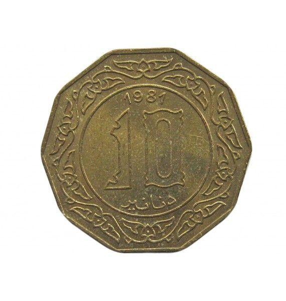 Алжир 10 динар 1981 г.