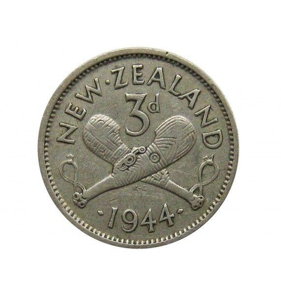 Новая Зеландия 3 пенса 1944 г.