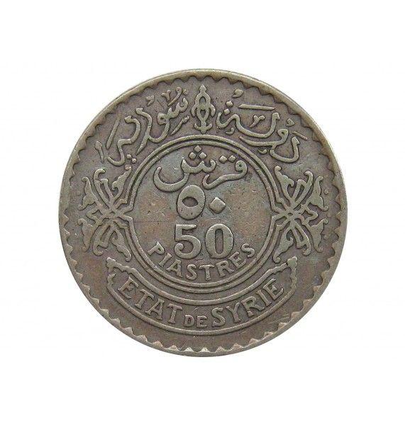 Сирия 50 пиастров 1929 г.