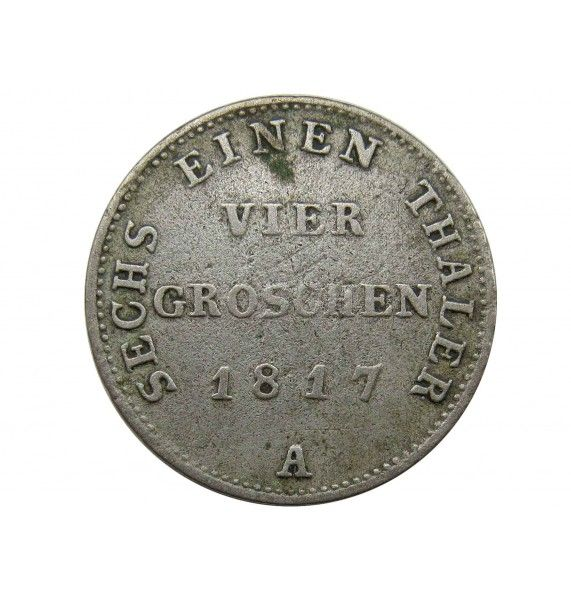 Пруссия 1/6 талера (4 гроша) 1817 г. А