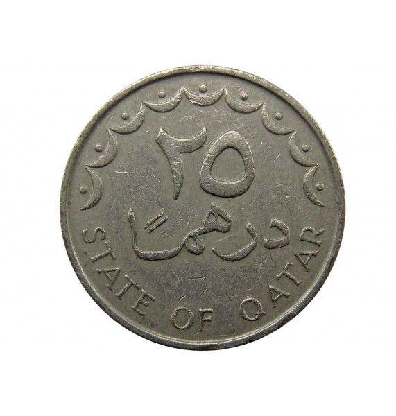 Катар 25 дирхам 1981 г.