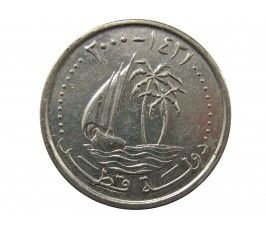 Катар 25 дирхам 2000 г.