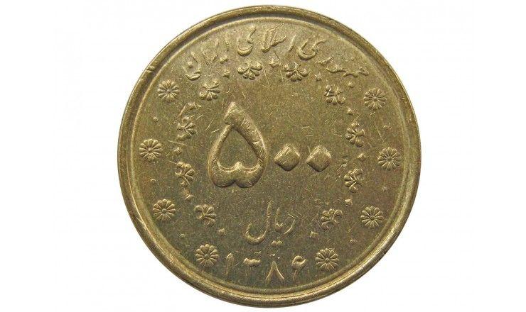 Иран 500 риалов 2007 г.