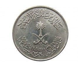 Саудовская Аравия 5 халала 1979 г.
