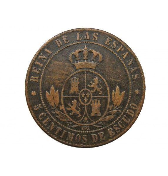 Испания 5 сентимо 1867 г. (7-конечная звезда)