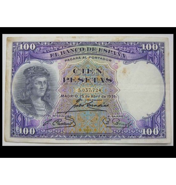 Испания 100 песет 1931 г.
