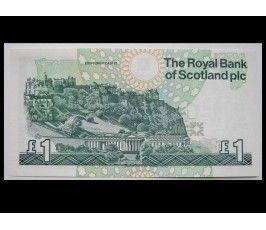 Шотландия 1 фунт 1996 г.