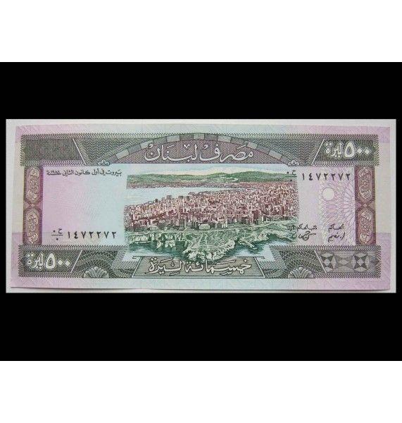 Ливан 500 ливров 1988 г.