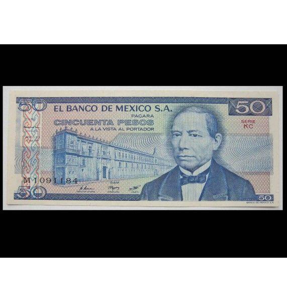 Мексика 50 песо 1981 г.