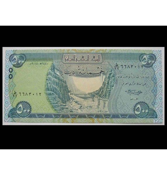 Ирак 500 динаров 2018 г.