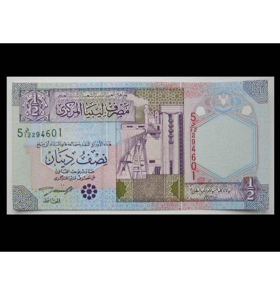 Ливия 1/2 динара 2002 г.