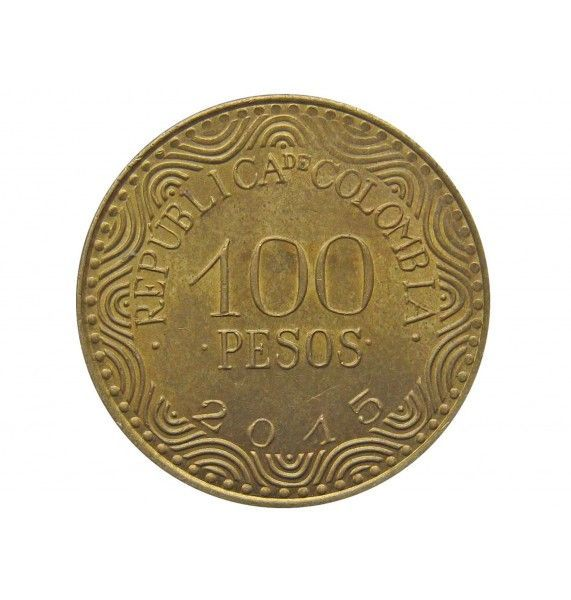Колумбия 100 песо 2015 г.