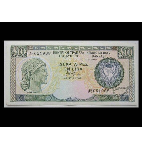 Кипр 10 фунтов 1990 г.