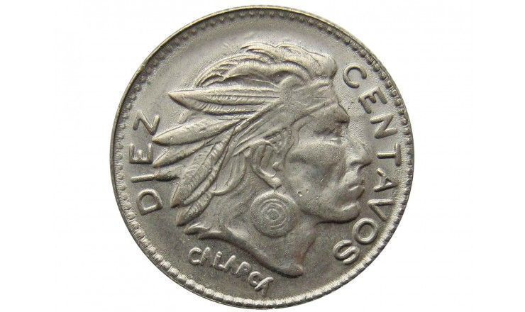 Колумбия 10 сентаво 1959 г.