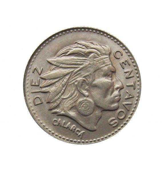 Колумбия 10 сентаво 1964 г.