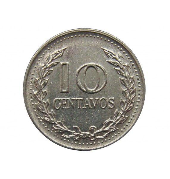 Колумбия 10 сентаво 1969 г.