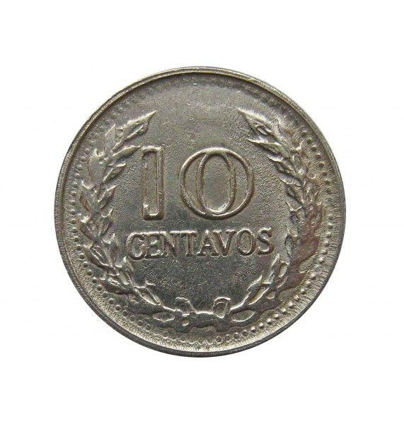 Колумбия 10 сентаво 1972 г.