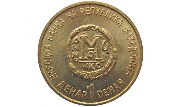 Македония 1 денар 2000 г. (2000 лет Христианству)