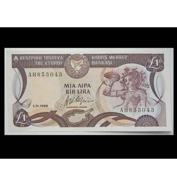 Кипр 1 фунт 1989 г.