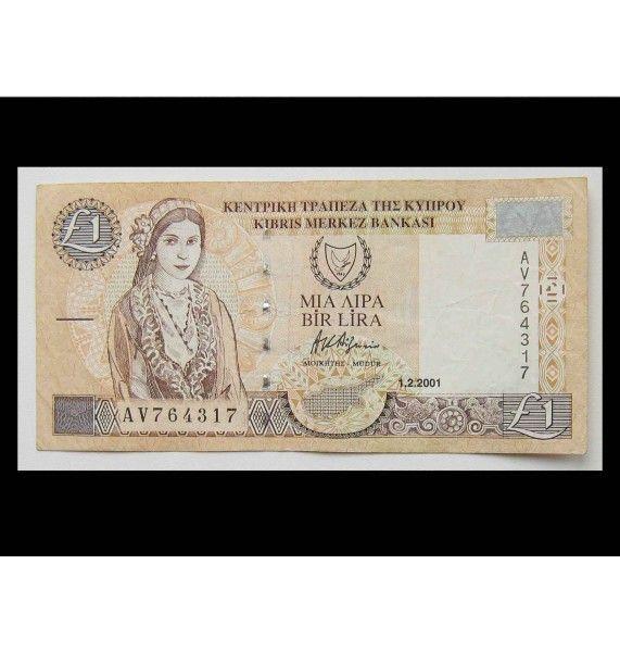 Кипр 1 фунт 2001 г.