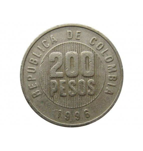 Колумбия 200 песо 1996 г.