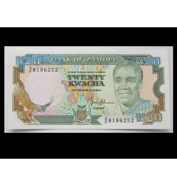 Замбия 20 квача 1989-91 гг.