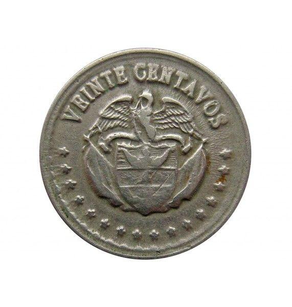 Колумбия 20 сентаво 1959 г.