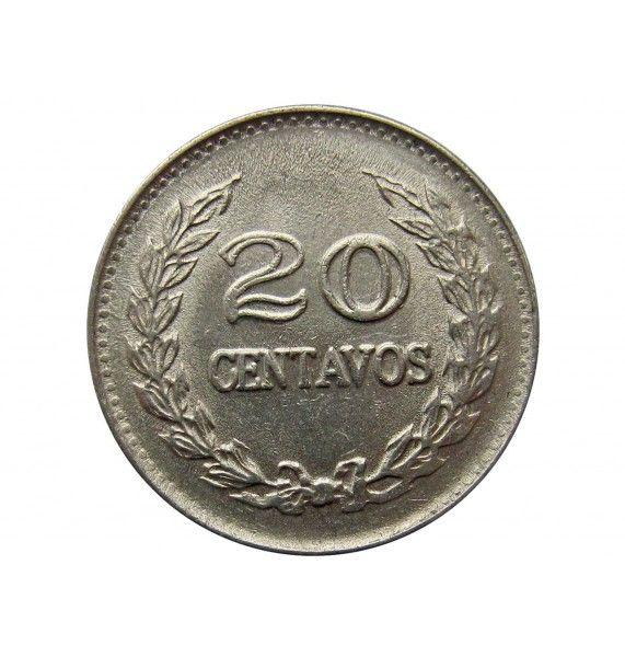 Колумбия 20 сентаво 1970 г.