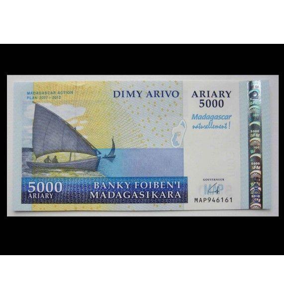 Мадагаскар 5000 ариари 2007 г. (План развития)