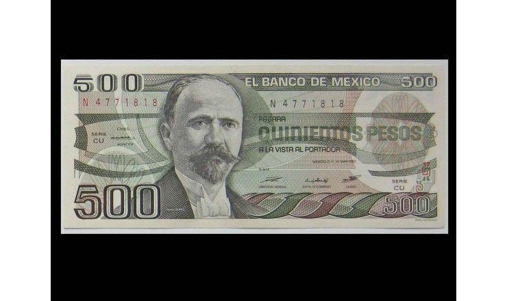 Мексика 500 песо 1983 г.